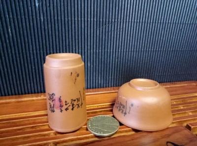 Чайные пары «Чайный мастер»