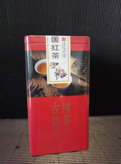 Красный чай Хун Ча Юньнань, 150 г, ж/б
